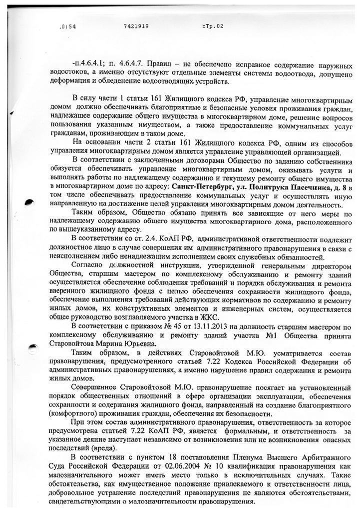 Данияр Ашимбаев Кто есть кто в Казахстане